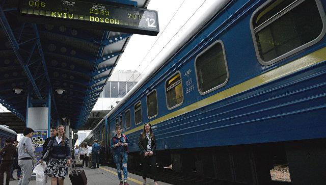 Украина поезд секс