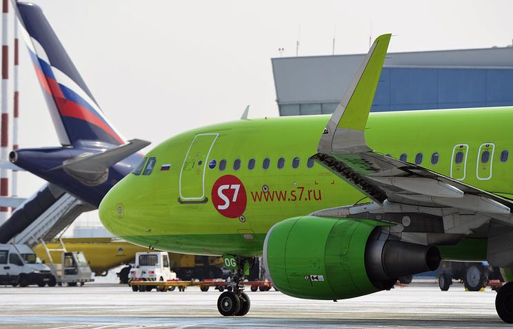 Купить авиабилет екатеринбург сочи уральские авиалинии