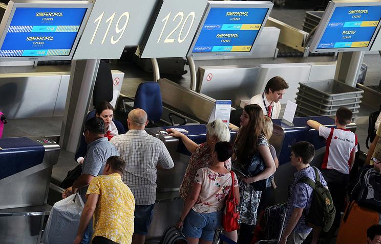 Есть ли скидки пенсионерам на авиабилеты в 2019