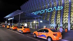 Купить авиабилет из москвы в новокузнецк